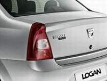 Dacia lanseaza in Romania...