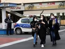 Un spital din Iran în care ar...