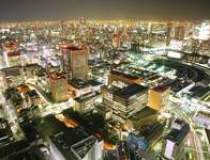 Economia Japoniei a intrat in...
