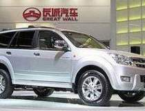Compania chineza Great Wall...