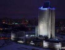 Gazprom halts fuel supply to...