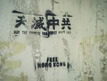 Noua lege chineză privind...
