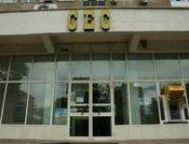 CEC Bank, profit net de 370...