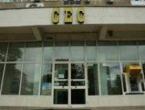 CEC Bank, profit net de 370...