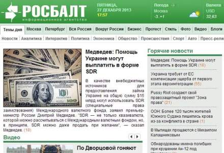 Rusia face curat in presa: elimina patru cuvinte considerate obscene, din articole si comentariile cititorilor