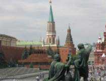 Moscova condamna rezolutia PE...