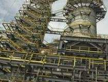 ArcelorMittal Galati...