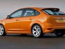 Ford: Pierderi de 1,43 mld....