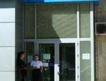 Emporiki Bank Romania a...