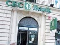 CEC Bank: Dobanda de 13% pe...