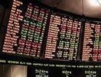 Bursa a scazut, desi marile...