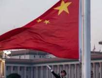 Tiananmen, dupa 25 ani:...