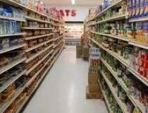 Retail-ul a scazut cu 12,3%...