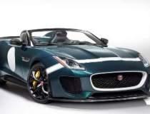 Jaguar prezinta in iunie cel...