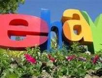 eBay - Profit trimestrial de...