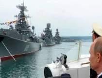 Un submarin militar americana...