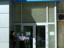 Emporiki Bank Romania...