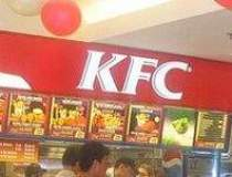 KFC adds new outlet to its...