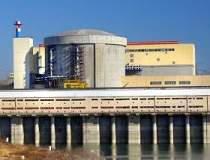 Un reactor de la Cernavoda,...
