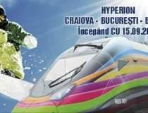 Trenul privat de 5 MIL. euro...