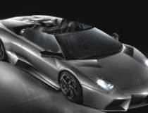 Lamborghini Reventon...