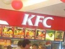 New KFC restaurant in Bucharest