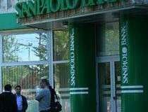 Intesa Sanpaolo Bank, dosare...