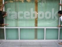 Facebook a obtinut aprobarea...