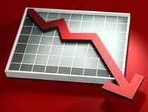 Industrial new orders fell...