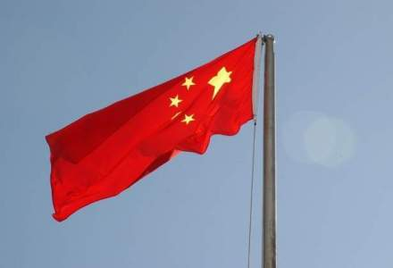 China a interzis intonarea imnului national la nunti si inmormantari