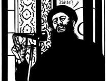 Liderul Stat Islamic, ranit...