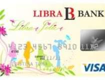 Libra Bank a lansat un card...