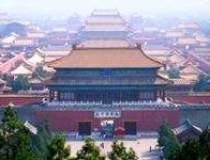 China majoreaza nivelul...