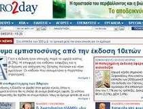 Grecia cauta 5 mld. euro cu o...