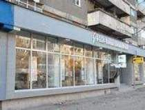 MKB Romexterra Bank si-a...