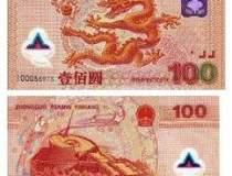 China: Apelurile pentru...