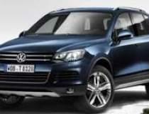 Afla preturile noului VW...