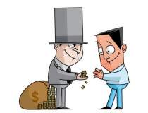 Bancile vor un cod de bune...