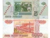 Rubla, lovita de atentatele...