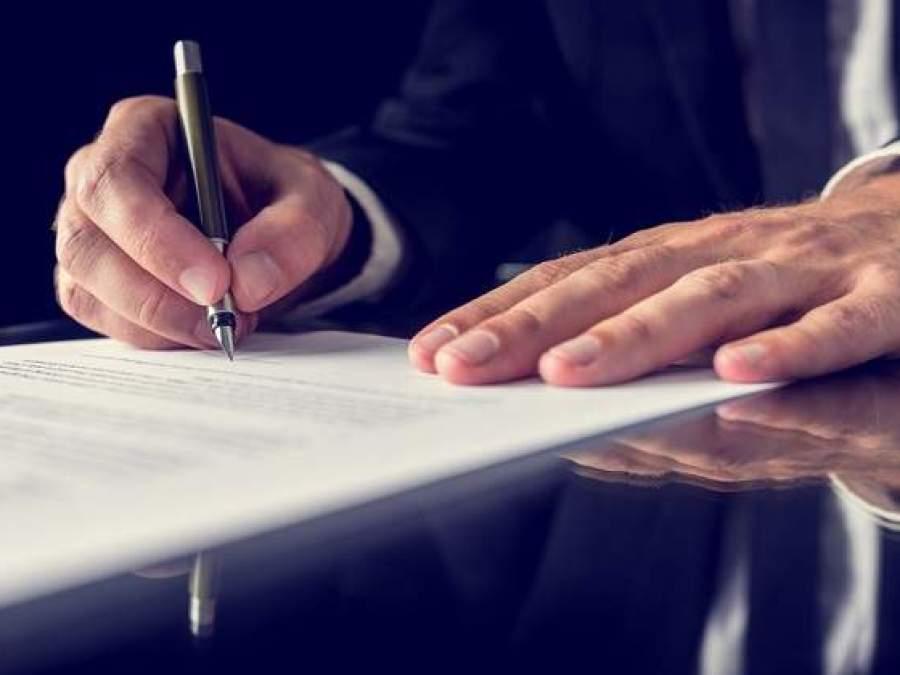termenii opțiunii dintr- un contract