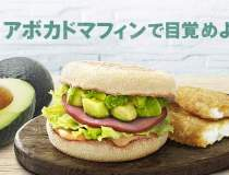 Noul trend McDonald's...