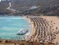 Grecia isi vinde din insule...