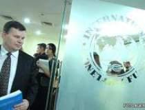 FMI: Discutiile privind un...