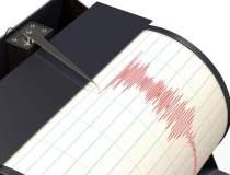 Un nou cutremur inregistrat...