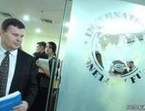 FMI: Romania va inregistra...