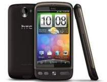 Cosmote lanseaza HTC Desire...