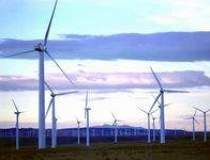 Romania pierde un parc eolian...