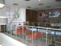 Starbucks a investit peste...