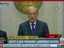 Mubarak nu pleaca