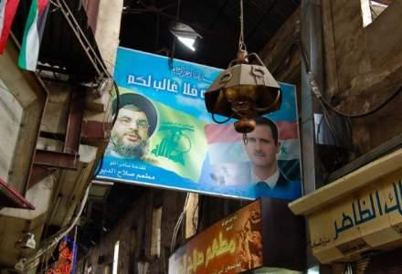 Cel putin opt morti la Damasc, intr-un dublu atac cu masina-capcana in apropiere de Moscheea siita Sayeda Zeinab
